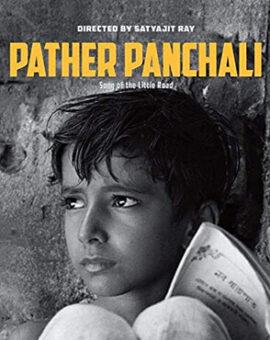 Το Τραγούδι του Δρόμου (Pather Panchali)